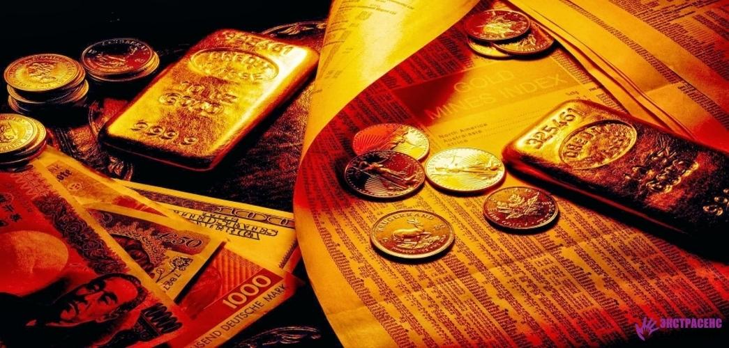 Заговор на деньги Екатеринбург