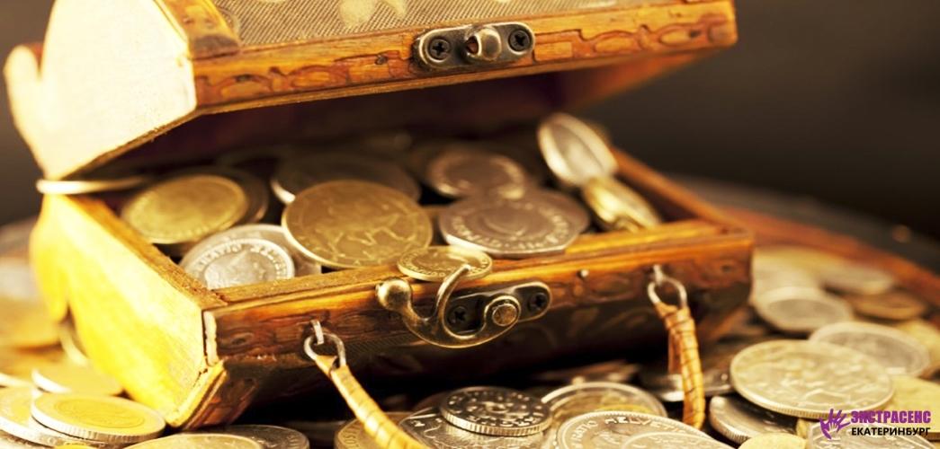 Заговор на деньги в Екатеринбурге
