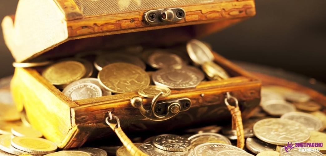 Заговор на деньги в Тюмени